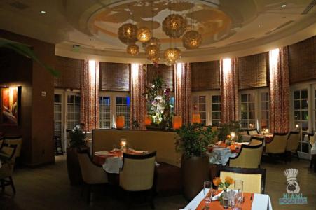 Essensia's Main Dining Room