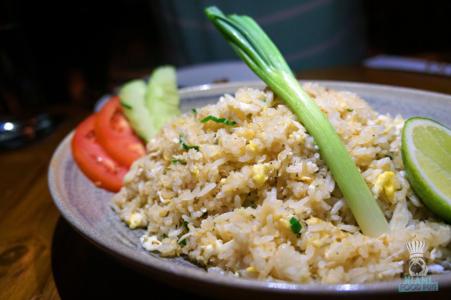Naiyara's Crab Fried Rice