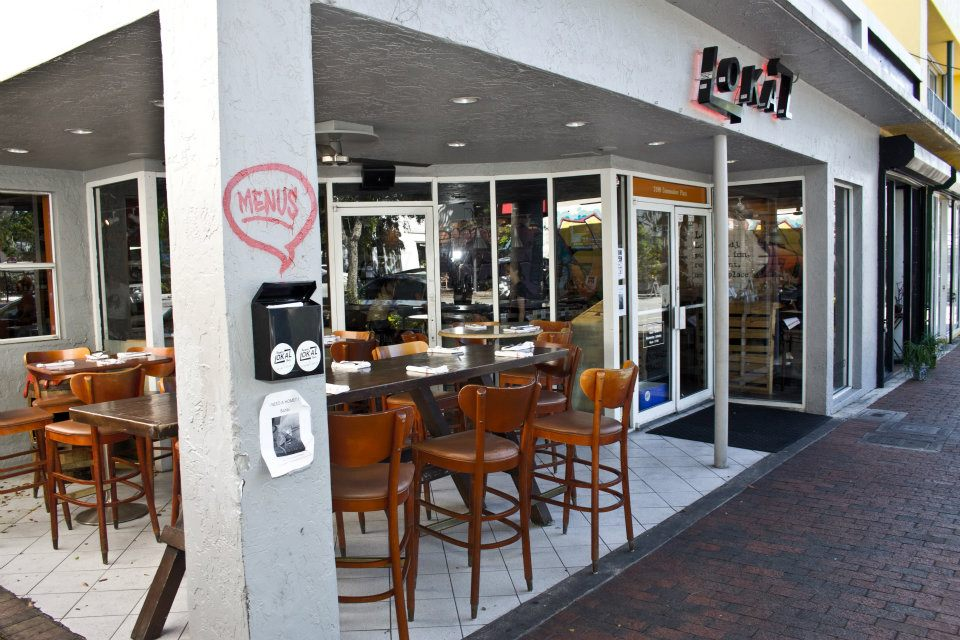39 pawsh 39 dining in miami your neighborhood guide to dog for Dog friendly hotels miami